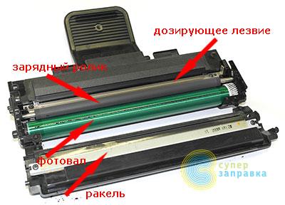 Mlt-d117s Заправка Инструкция img-1